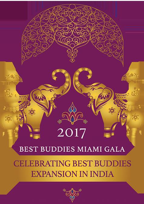 2017 Miami Gala Logo