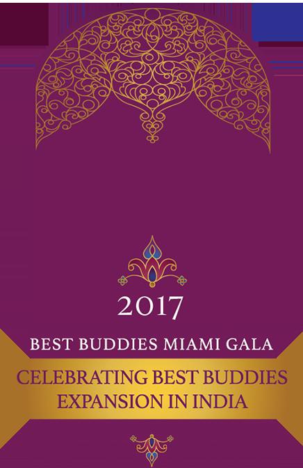 2017 Miami Gala Logo Background