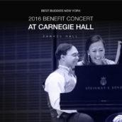 Best Buddies New York – 2016 Benefit Concert at Carnegie Hall