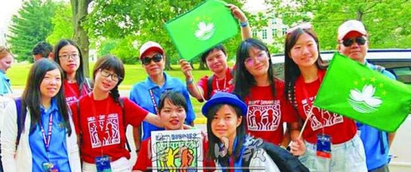 Best Buddies Macao, China's Visit to Leadership Conference Scores Extensive Coverage